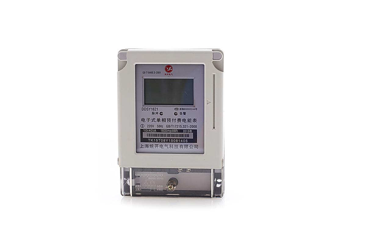 上海统开电气 单相预付费电表ddsy 插卡ic卡电表 电表