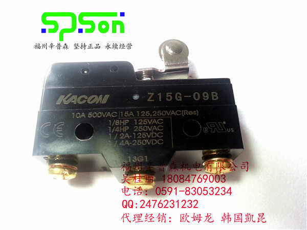 价格划算的凯昆Z15G-09B――想要热门凯昆Z15G-09B,就找辛普森机电公司