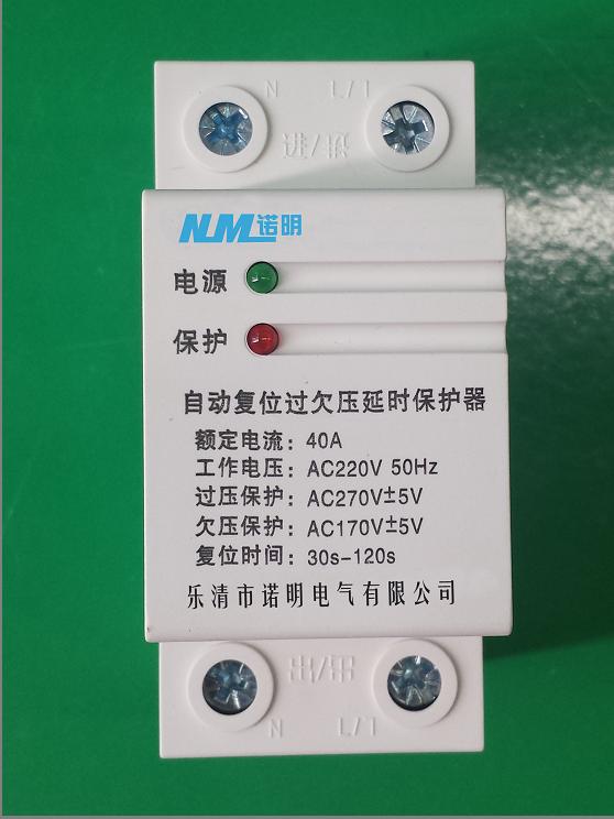cm1末端型双电源线路板