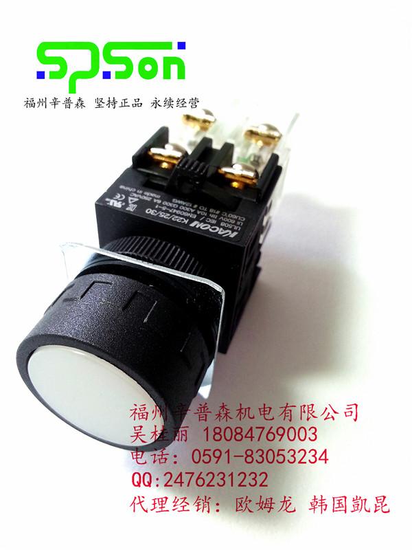 代理凯昆带灯按钮开关,价位公道的凯昆K25-27W10-RFD4福州口碑好的公司