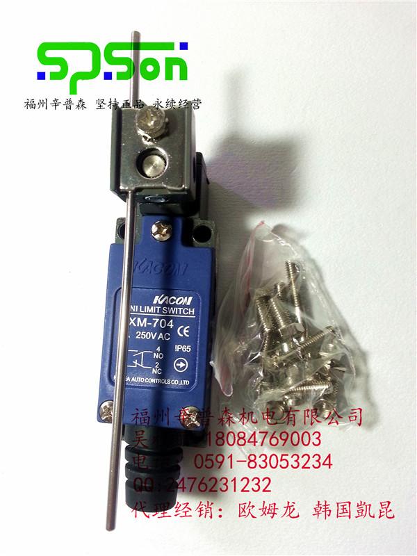 辛普森机电公司专业质量可靠的凯昆ZXM-704 价格划算的行程开关凯昆
