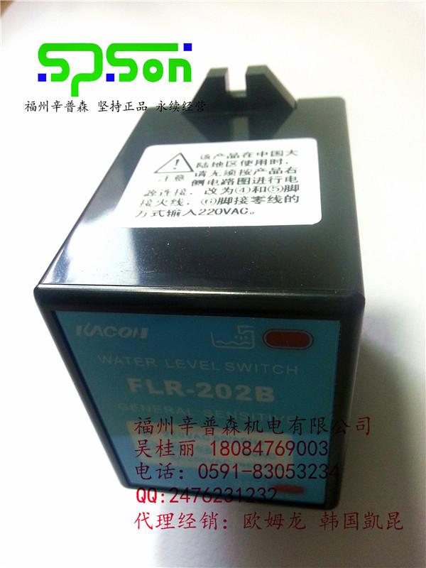 有品质的凯昆FLR-202B推荐_价格划算的凯昆FLR-202B