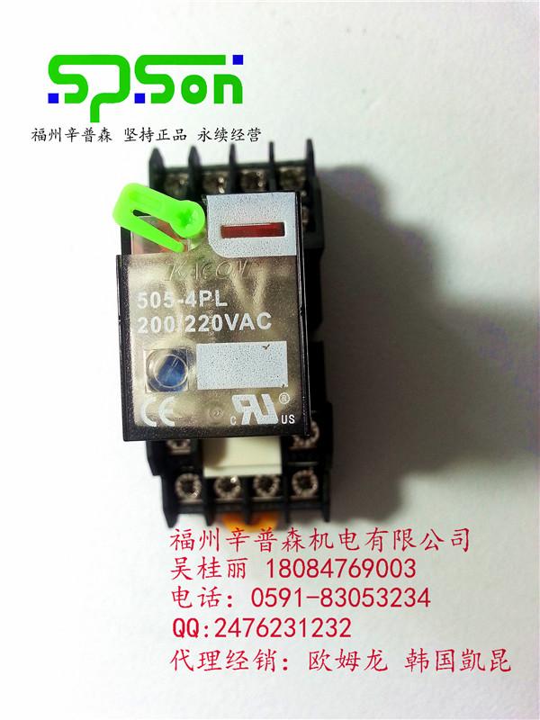 哪里可以买到耐用的凯昆继电器505-4PL 专业的凯昆继电器特价出售