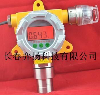 燃气泄漏报警器(数字显示、声光报警)