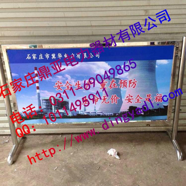 南宁电厂检修不锈钢蓝色围挡厂家