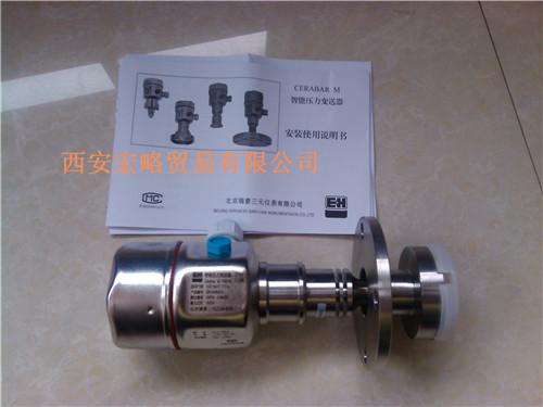 E+HPMP46/45/48压力变送器