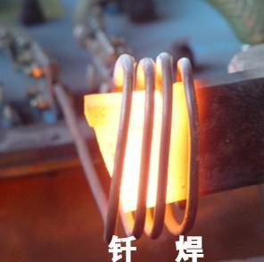 铆杆钻头高频钎焊机