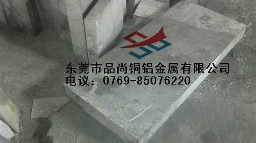 6061铝板,进口6061铝板