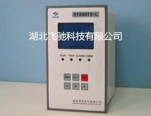 珠海思创ST200T3-L变压器保护装置