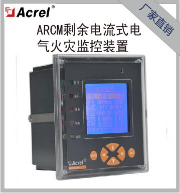 安科瑞 企业内部计量专用三相电能表dtsf1352