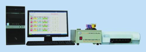 铜精矿检测设备