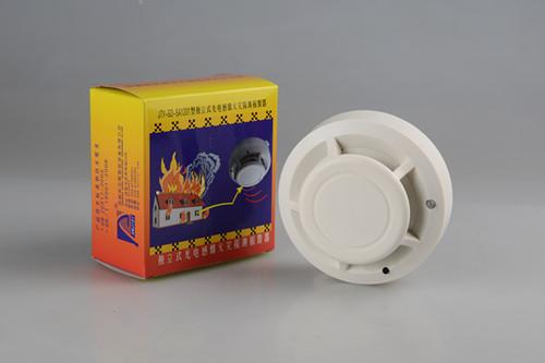 服装店消防验收独立烟感探测器JTY-GD-SA1201