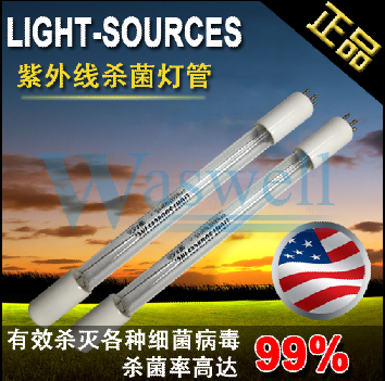 美国莱邵思紫外线杀菌灯GPH357T5L/4P/21W