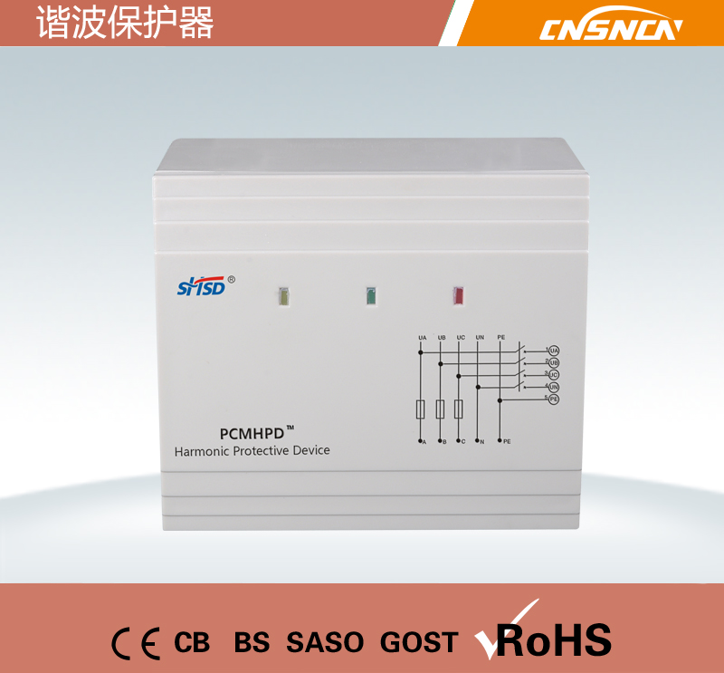HSPD1500-6V4P-D 谐波保护器,根据谐波现场条件定制无功补偿装置