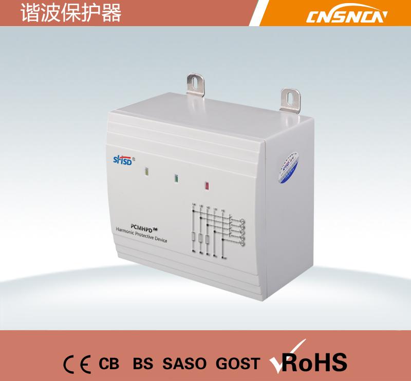 PSTNHPK谐波保护器,根据谐波现场条件定制无功补偿装置