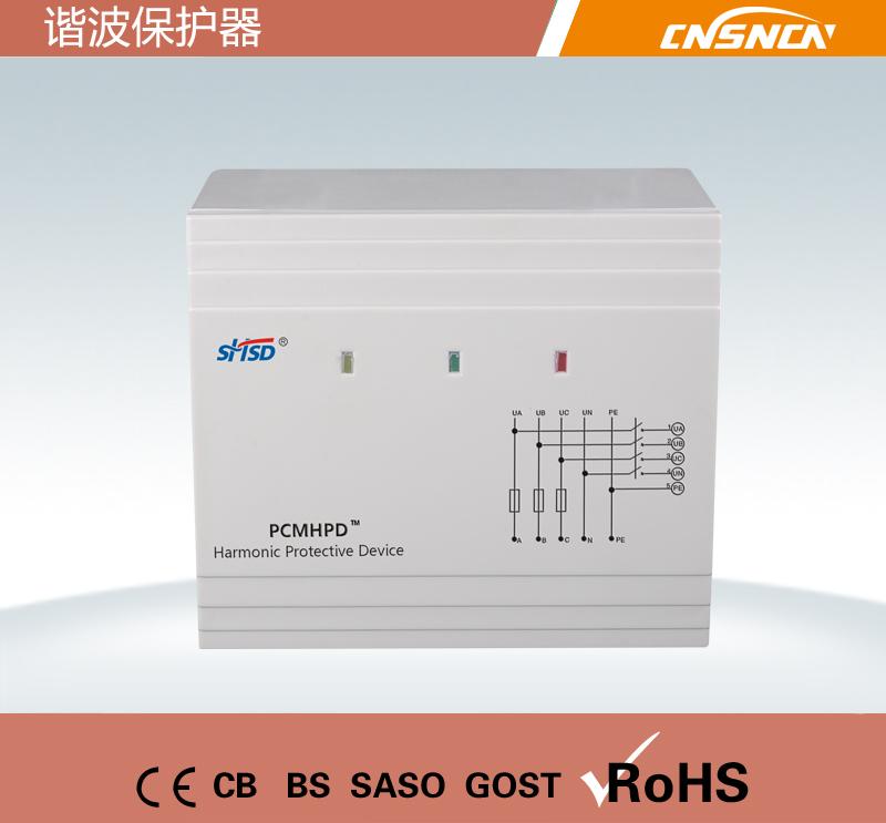 HDP1000谐波保护器,根据谐波现场条件定制无功补偿装置