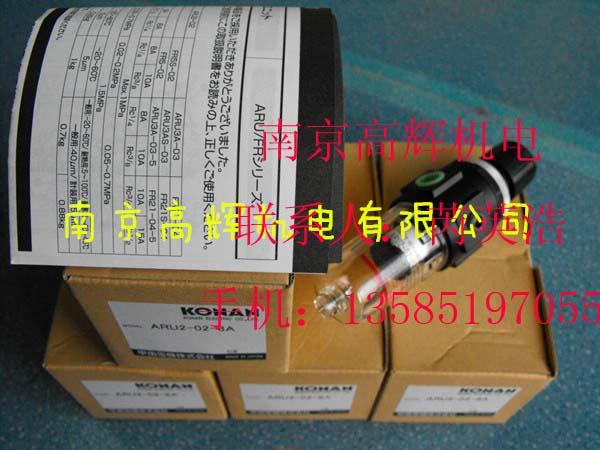 日本甲南KONAN电磁阀CVP2-04-10A 原装进口 图