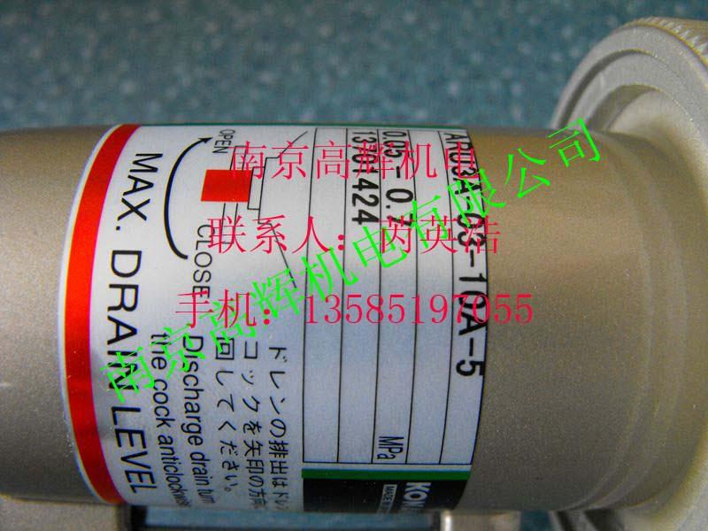 日本甲南KONAN电磁阀QEV3-04-8A