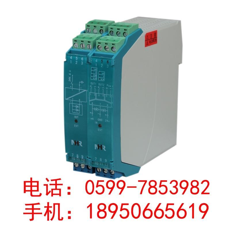 虹润推出四线制热电阻输入安全栅