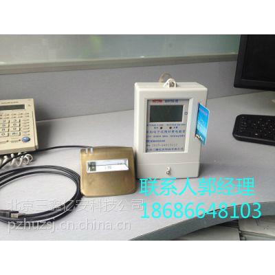 插卡智能电表DDSY9791插卡智能电表