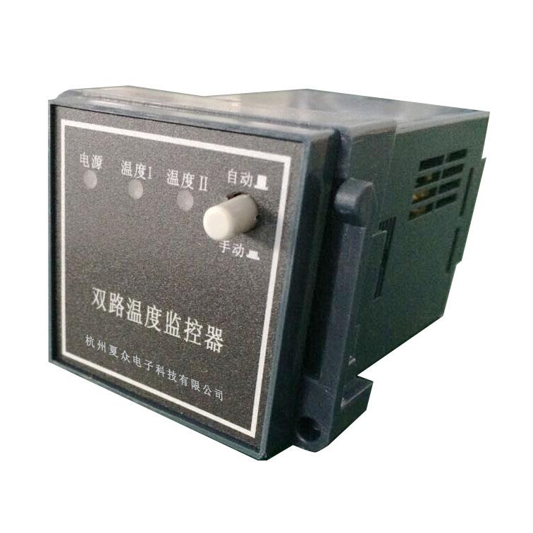 固定温湿度控制器