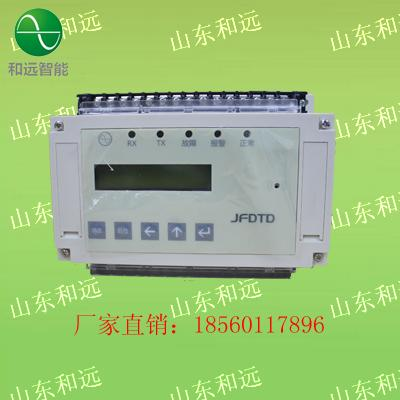JFDTD智能型度回路剩余电流式电气火灾监控探测器