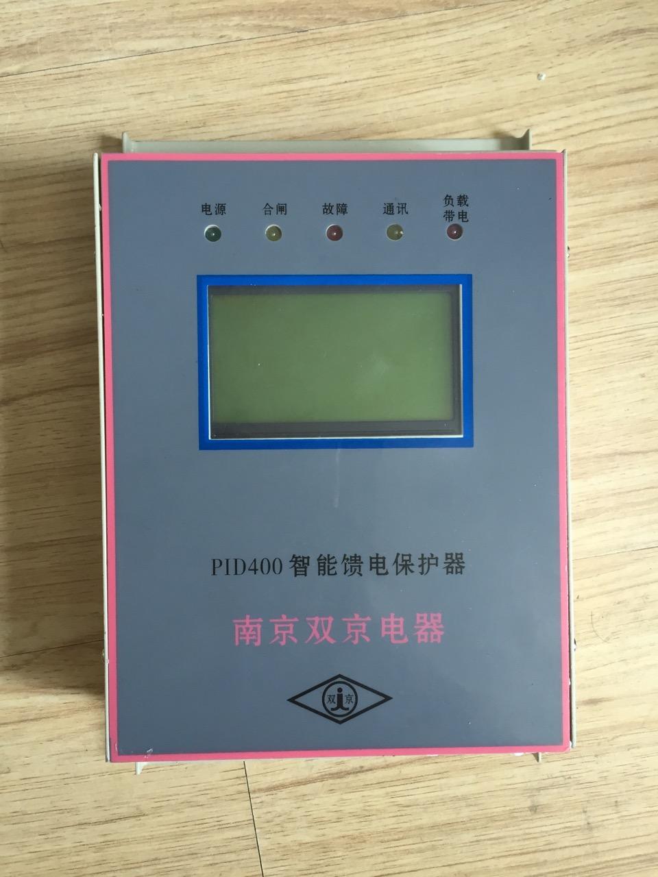 国宏pid-400智能馈电保护器