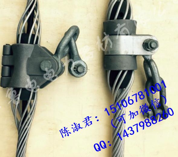 ADSS光缆金具悬垂线夹OPGW悬垂金具预绞式悬垂串曲阜鲁电