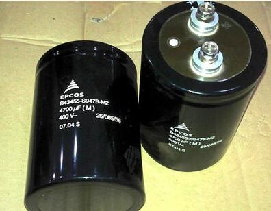 电解电容ALS30A682NP400N