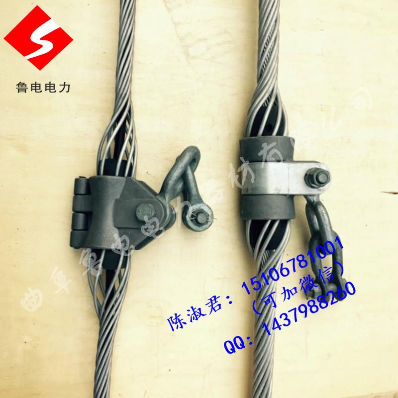 悬垂金具预绞式悬垂串曲阜鲁电光缆金具厂ADSS/OPGW