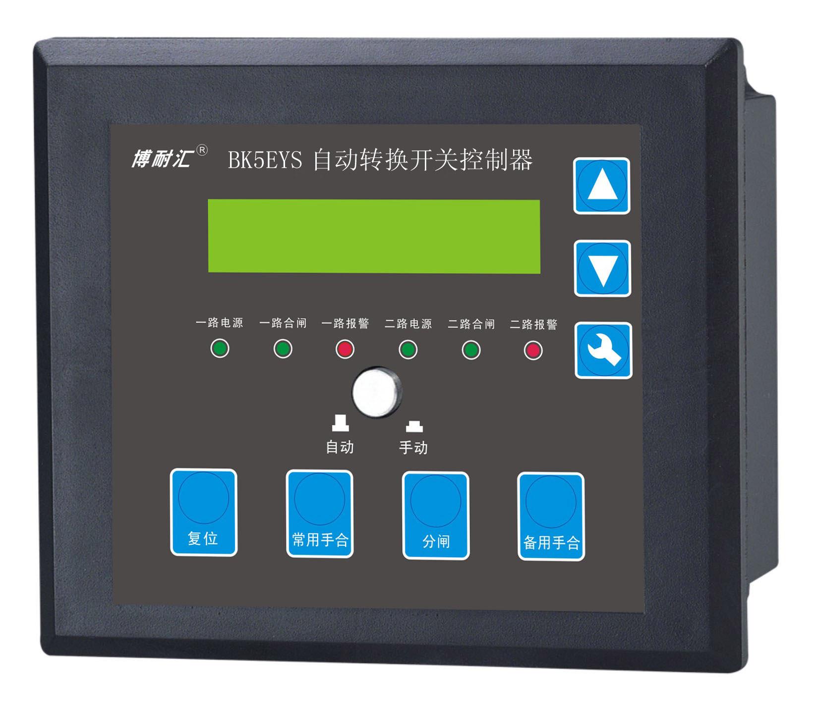 朔高美ATYS双电源自动转换开关控制器