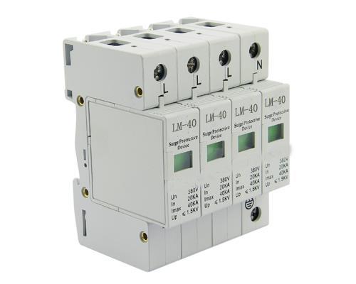 低压电源电涌保护器;总柜防雷器