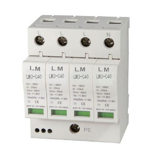 二级电涌保护器;低压电源防雷器