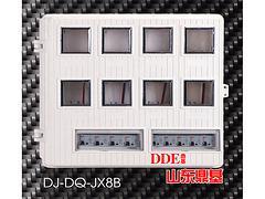 德州好的DJ-DQ-JX8B上下结构SMC电表箱价格怎么样:玻璃钢电表箱价格