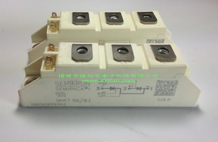 西门康IGBT模块SKKH132-12