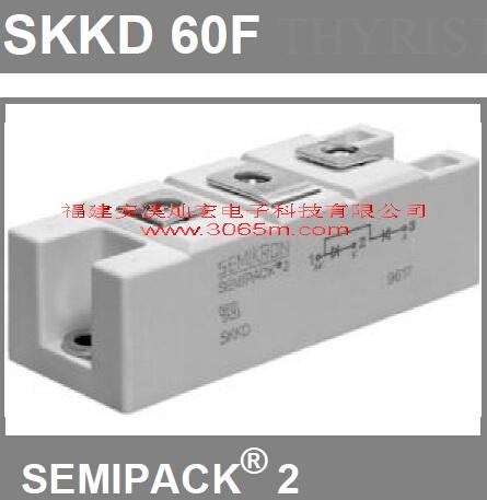 西门康 可控硅SKKH330-12 SKKH106-12