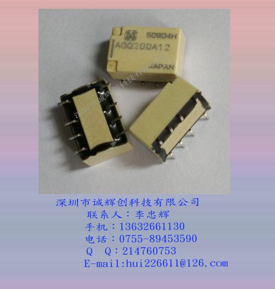 松下继电器AGQ200A12Z小型表面安装信号继电器