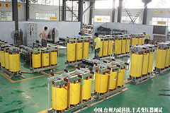 电力变压器|干式变压器380V