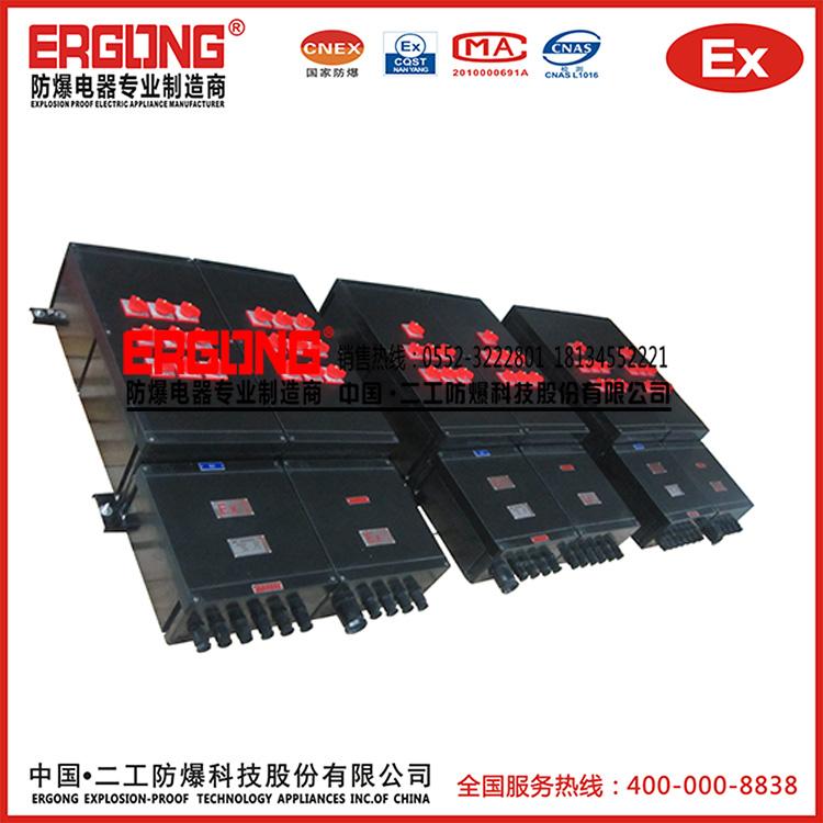 防爆动力配电箱专业生产制造商