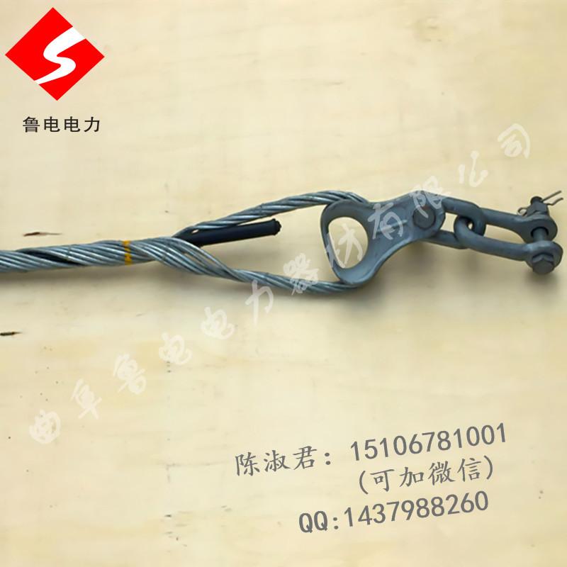 耐张线夹 adss光缆耐张线夹  opgw光缆耐张线夹  厂家定制