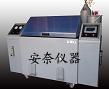 硫化氢腐蚀试验箱生产商昆山南京