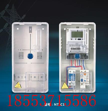 透明塑料电表箱价格低质量好是您的不二之选