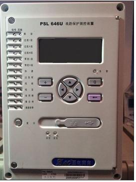 国电南自PSL641U线路保护测控装置