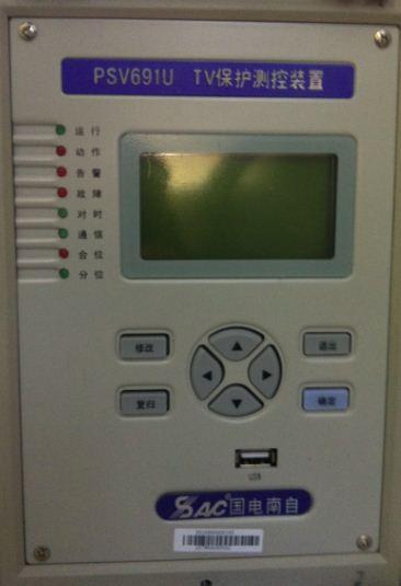 国电南自PSV641U母线电压保护测控装置