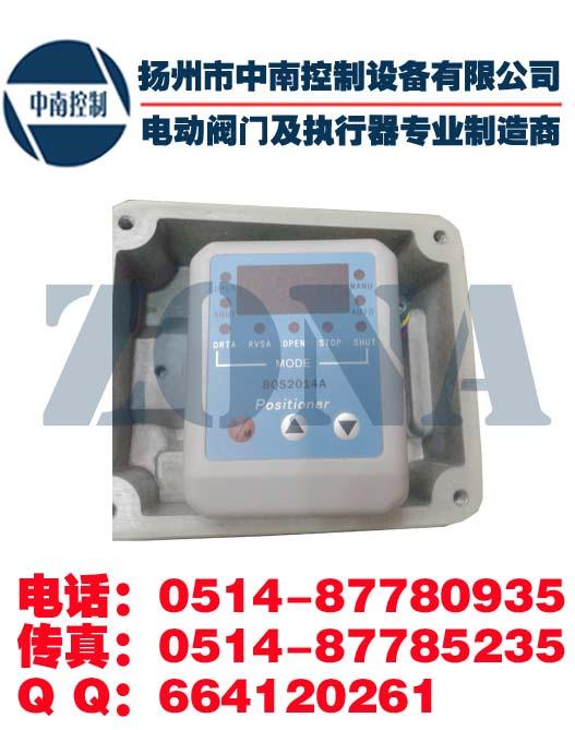 BQS2014A定位器生产厂家