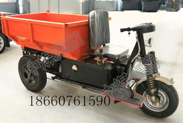 矿用三轮车 矿用电动三轮车 1吨电动三轮车 _配电器_.