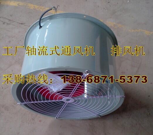 SF7-6N=2.2KW风量21500m3/h岗位式轴流风机