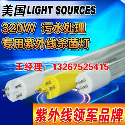 苏州市政工程污水专用汞齐灯GHHA1554T6L/4P