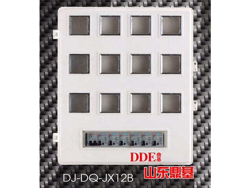 澳门电表箱 德州口碑好的DJ-DQ-JX12B上下SMC电表箱【品牌推荐】