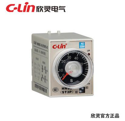 欣灵HHS5C-B电子式时间继电器ST3PC-B通电延时AC220V